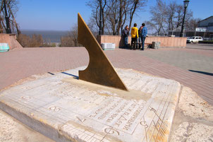 солнечные часы Таганрог