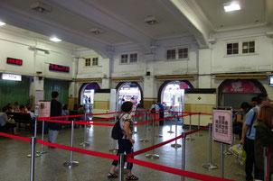 レトロな台南駅