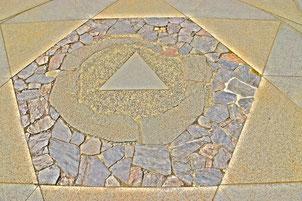 臼井、レイキ、ヒーリング、浄霊、癒し、スピリチュアル、富山県高岡市、スクール