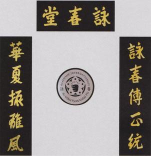 Traditionelle Schrifttafeln