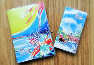 2017年度沖縄リゾートダイアリー