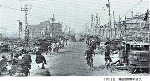 蒲田警察署前通り:東京大空襲の約1ヵ月後
