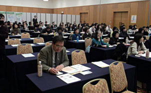 健康教育サポーターらが参加したトップセミナー