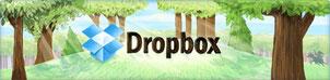 Dropbox ist ein 2007 gegründeter Webdienst, der ein Netzwerk-Dateisystem für die Synchronisation von Dateien zwischen verschiedenen Rechnern und Benutzern bereitstellt.