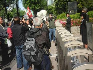「君が代」不起立への処分と「再発防止研修」を弾劾して闘う支援の労働者