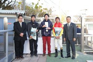 関係者の皆様おめでとうございます。         PHOTO by:(C)fanfan/H.Taniguchi