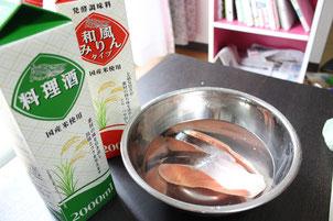 新巻鮭塩抜き画像