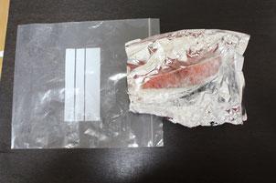 新巻鮭冷凍画像