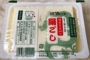 豆腐パッケージデザイン作成、絹ごしとうふシート制作、透明かぶせ印刷