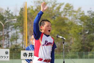 西出 翔紀 君-川北町学童野球クラブ主将