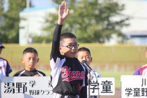中川 魁理 君-湯野学童野球クラブ主将