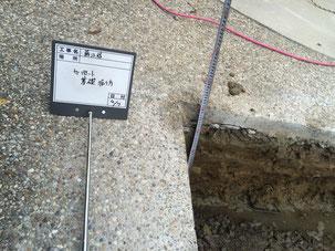 そして深さが50cm これは全てコンクリートで施工された