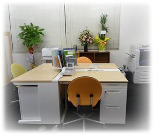 お披露目会時の事務室