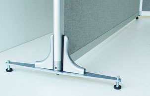Partition with adjustable base