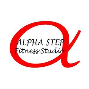 アルファステップフィットネススタジオロゴ
