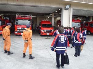 川崎町婦人消防協力隊 視察研修