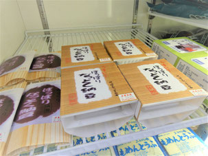 今日も店頭に並ぶ納豆