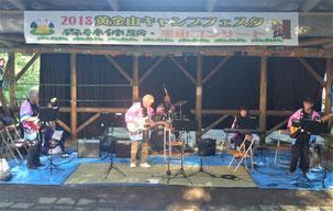 Jack5 里山コンサート
