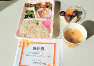 日形 花泉 一関 日形ボランティアかたくりの会 宅配弁当