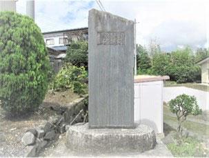 和賀庄治郎幸頌徳碑