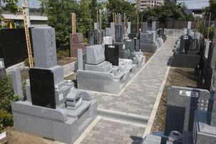 深谷石材店:東福寺霊園