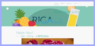 サイト例「お店」