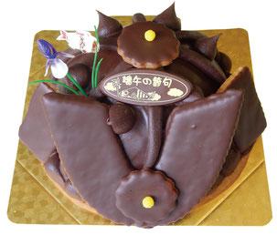 かぶとケーキ ブラック フランス菓子 フロランタン