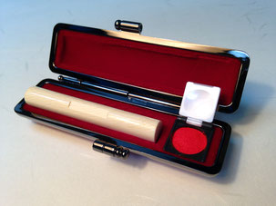 ivory STAMP(ordinary) with case