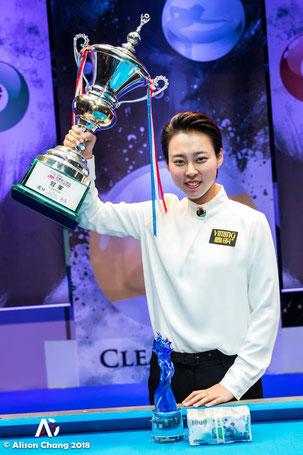 Chen Si-Ming  won 2018 Amway eSpring International women 9-Ball Championship Photo :  ©Taiwanese Passion for Pool (Alison Chang)