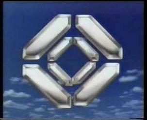 Signet 1989 RTSI radio televisione svizzera italiana