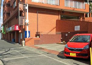 よこかわクリニック 駐車スペース 吹田市
