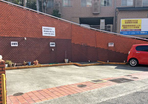 吹田市 よこかわクリニックの駐車場
