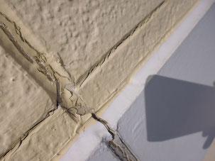 外壁ひび割れ状態