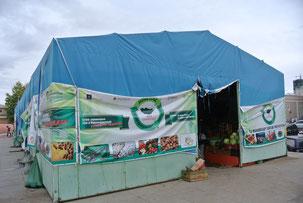 モンゴル各地の野菜が売られているテント
