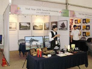 Infostand zur Festung Suwon (Hwaseong Fort)