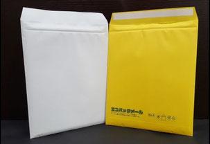 封筒のエコパックメール およびエコパックスリム