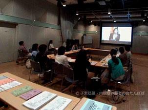 2015年8月16日に開催した第4回大阪例会の様子