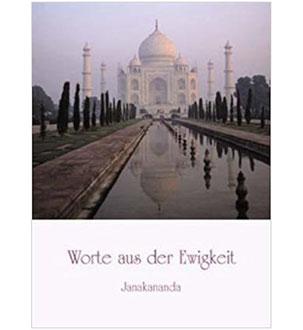 Inspirationen zur Meditation Janakananda