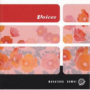 Voices 川井正隆
