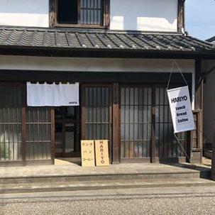 古民家カフェ HARIYO