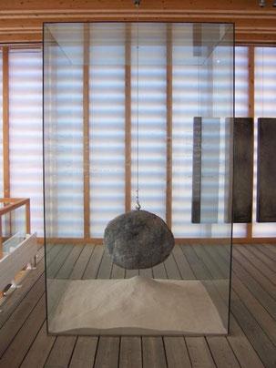 Roca suspendida, Centro de Interpretación del Misticismo, Ávila