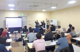 JimdoCafe 福島勉強会・交流会。写真は第1回 JimdoCafe 福島 オープニングイベントの様子。