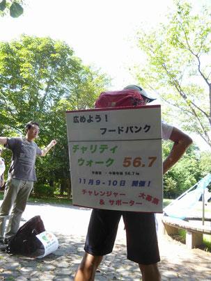 前回(9/3)の様子。気温34℃でした。