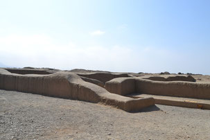 Sitio arqueológico Chan Chan