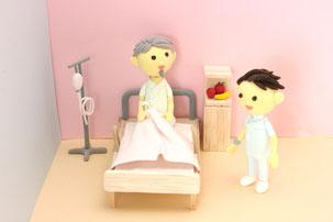 福岡 医療機関 労働問題 社労士 36協定 就業規則