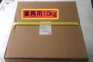 イタヤ貝10kg画像