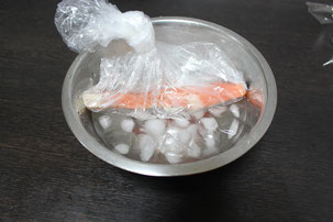 新巻鮭解凍画像