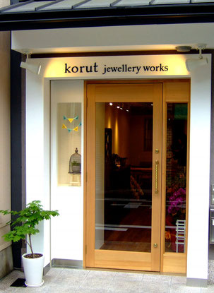 korut jewellery works入り口