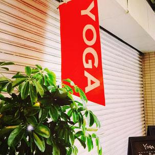 板橋のヨガスタジオ。スタジオの入り口。