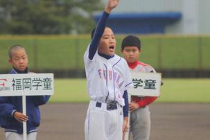 柿澤 遼哉 君-福岡学童野球クラブ主将